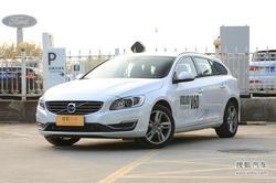 [武汉]沃尔沃V60最高优惠4万元 现车充足!