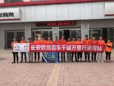 百车千城清河站 放低品牌姿态 提高服务质量
