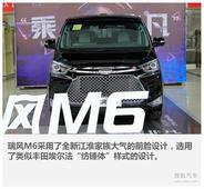 定位于高端商务MPV 搜狐实拍江淮瑞风M6