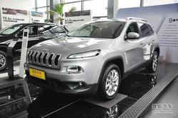 [粤东]Jeep自由光现金优惠8000元 有现车