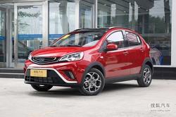 [天津]吉利远景X1有现车 购车优惠2000元