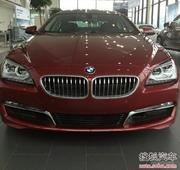 全新BMW6系Gran Coupe现车到店 欢迎品鉴