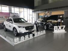 2018宝沃SUV家族挑战赛天津赛区圆满举行