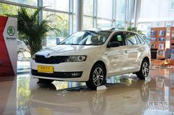 [上海]斯柯达昕动降价达0.3万 现车充足