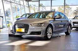 [长沙]奥迪A6L最高优惠13.66万 现车供应