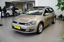青岛大众高尔夫现车部分车款优惠1.9万元