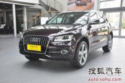 [邯郸]奥迪Q5(进口)降4.8万 少量现车