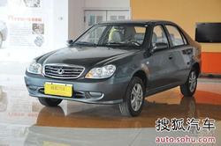 [天津]吉利自由舰少量现车优惠达0.2万元