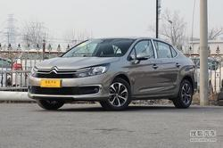 [天津]雪铁龙C4L现车充足 综合优惠1.5万