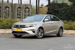 [杭州]新款吉利帝豪GL到店 最低仅7.88万