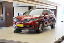 [杭州]林肯MKX报价44.98万元起 少量现车