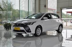 [西安]丰田YARiS L致炫降6000元 有现车