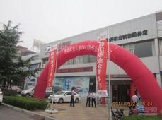 众泰T600旗舰型临沂联业上市售价11.98万