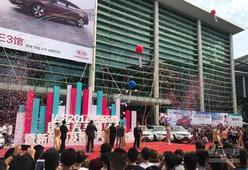 饕餮盛宴 2017苏州十一国际车展今日开幕