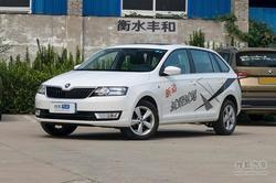 [杭州]斯柯达昕动最高优惠1万元!有现车