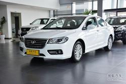 [吉林]长城C50现金优惠5000元 现车销售