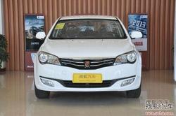 [贵阳]荣威350车型 最高优惠2.2万元现金