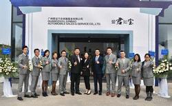 爱君如宝 BMW授权经销商广州君宝隆重开业