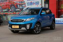 购买北汽昌河Q35享1.5万优惠 可试乘试驾