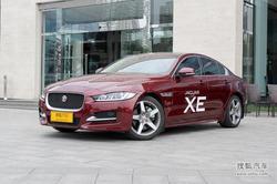 [郑州]捷豹XE最高降价11.6万元 现车销售