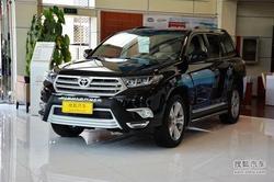 [扬州]汉兰达最高优惠3.28万元 现车充足