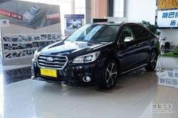 [唐山]斯巴鲁力狮最高降价1.5万现车销售