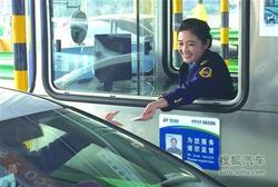 高速收费站车等卡将变卡等车 最快3秒过!