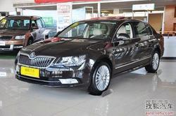 [聊城]斯柯达速派购车直降1.8万现车销售