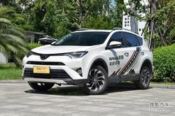 [天津]丰田RAV4荣放有现车综合优惠1.5万