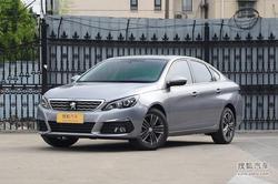 [天津]标致308现车充足 最高优惠2.3万元