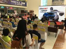 新雷凌185T长沙市上市 仅售10.98万元起!