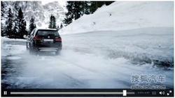 BMW X5雪上的速度与激情