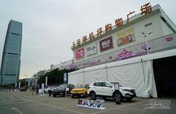 新款风神AX7广州上市 售价10.78-13.18万元