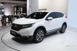 [天津]东风本田CR-V混动最高优惠1.5万元