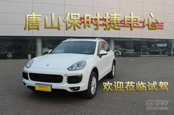 新款Cayenne登陆唐山豪车市场 欢迎试驾!