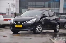 [廊坊]日产骐达最高优惠8000元 现车销售