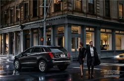 新都会SUV凯迪拉克XT5 将于4月12日上市!