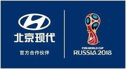 世界杯真伙伴名副其实 北京现代全民狂欢
