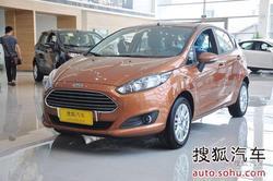 [邢台]福特嘉年华两厢降价0.9万现车销售