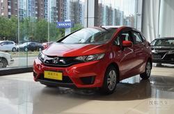 [西安]本田飞度售7.38万起 购车需加装饰