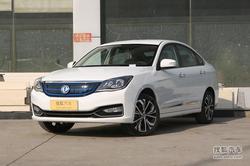 [洛阳]东风风神E70降价6.6万元 现车销售
