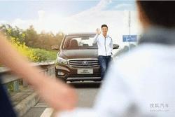 长安凌轩现车到店,预定油礼,先到先得!