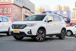 [济南]广汽传祺GS4降价2万元 现车抄底价