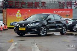 [武汉]日产天籁最高优惠2.5万元 现车充足