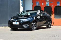 丰田卡罗拉最高优惠1.1万 现车充足可选!