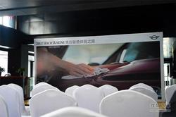 2017 BMW&MINI钣喷体验之旅走进金昌宝湖