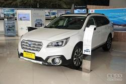 [宜昌市]斯巴鲁傲虎厂家直销车展降0.5万