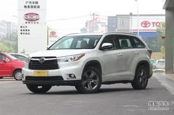 [郑州]广汽丰田汉兰达23.98万起少量现车