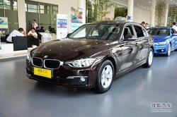[青岛市]宝马3系降价4万元 店内现车销售