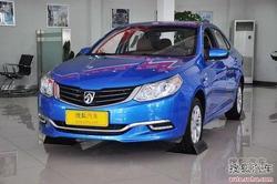 [天津]宝骏630综合优惠1万元 现车销售中